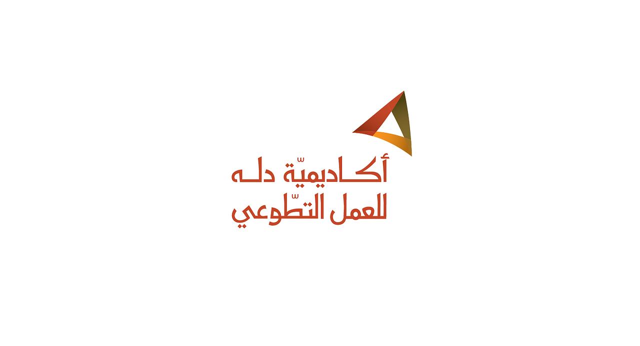 vertical logo version