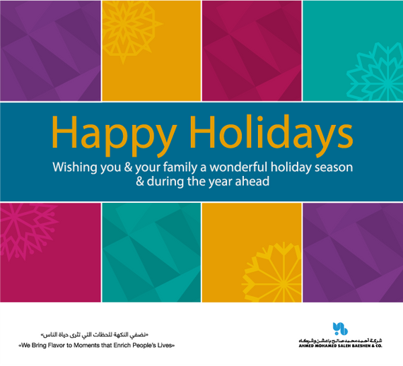 New-year-greeting-card 2015.png