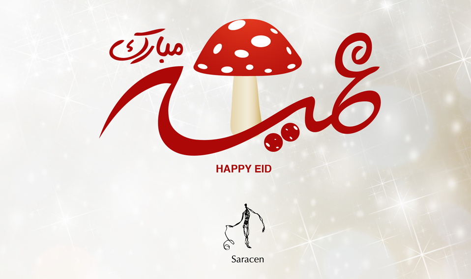 eid+greeting+card2.png