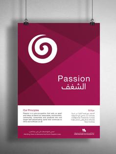 Passion Poster.jpg