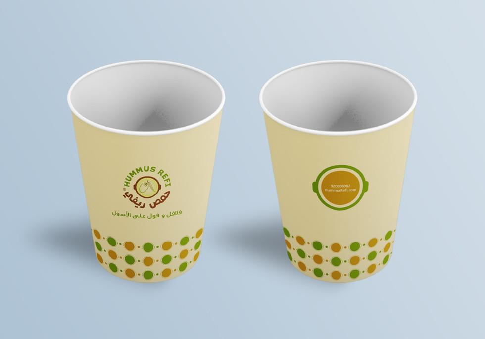paper Cup Mockup 4.jpg
