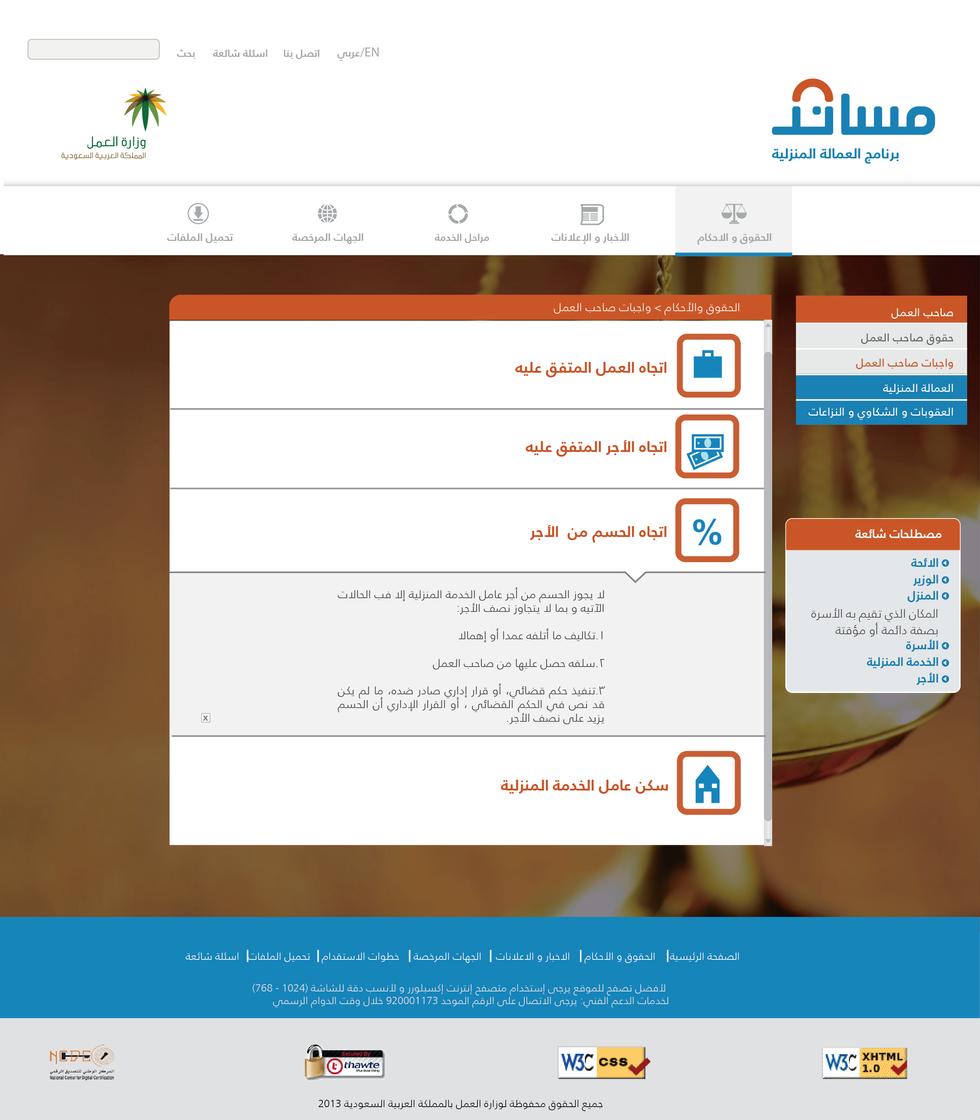 full website-08.png