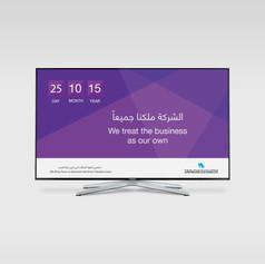 Screen 3 teaser.jpg