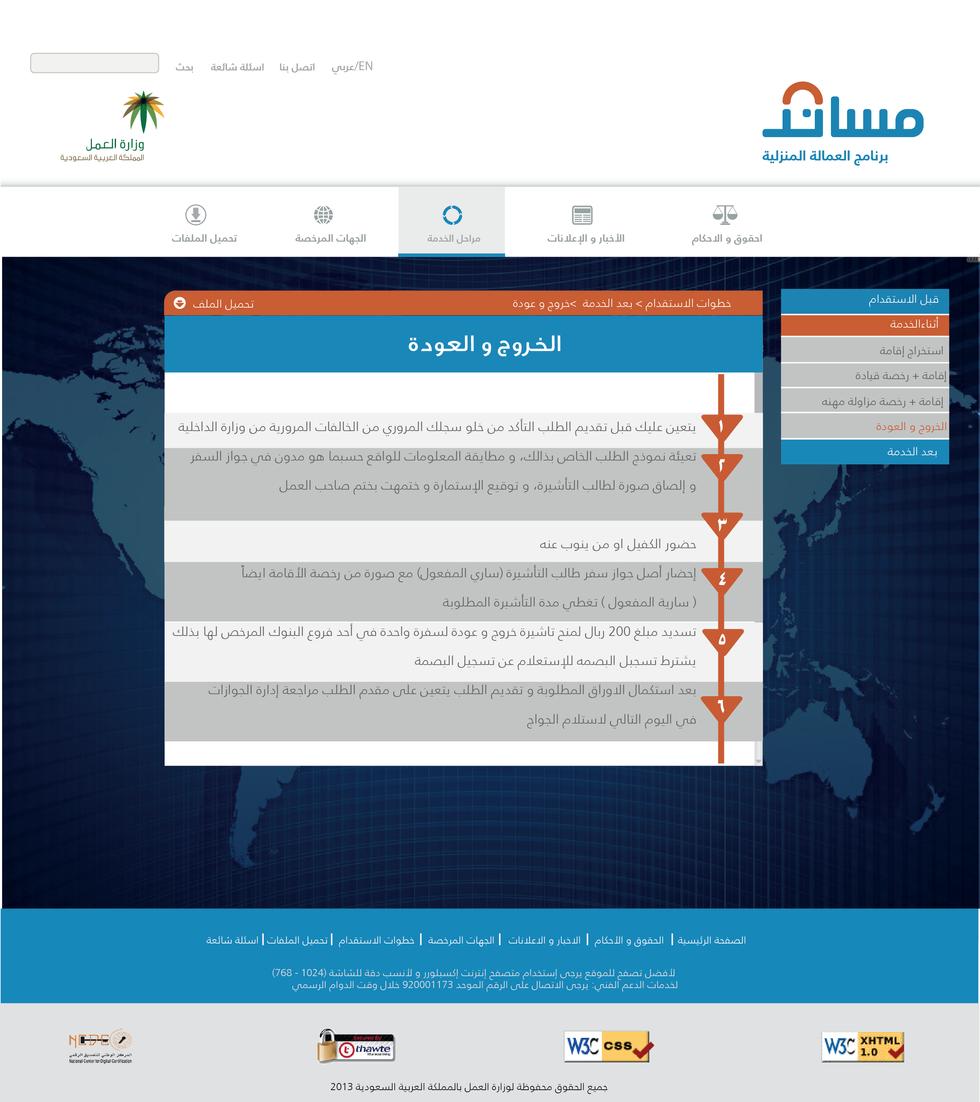 full website-04.png