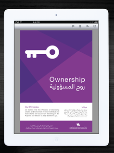 Ownership revealer.png