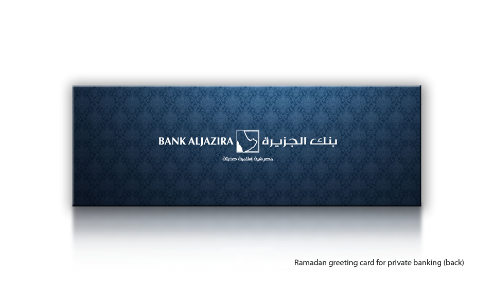 private+banking+card2.png