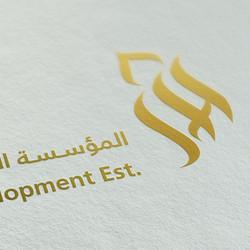Al-Shamela Devlopment