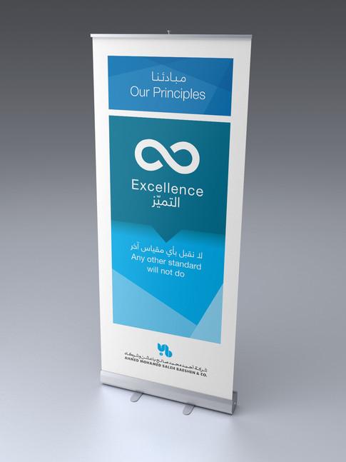 Revealer Excellence Rollup.jpg