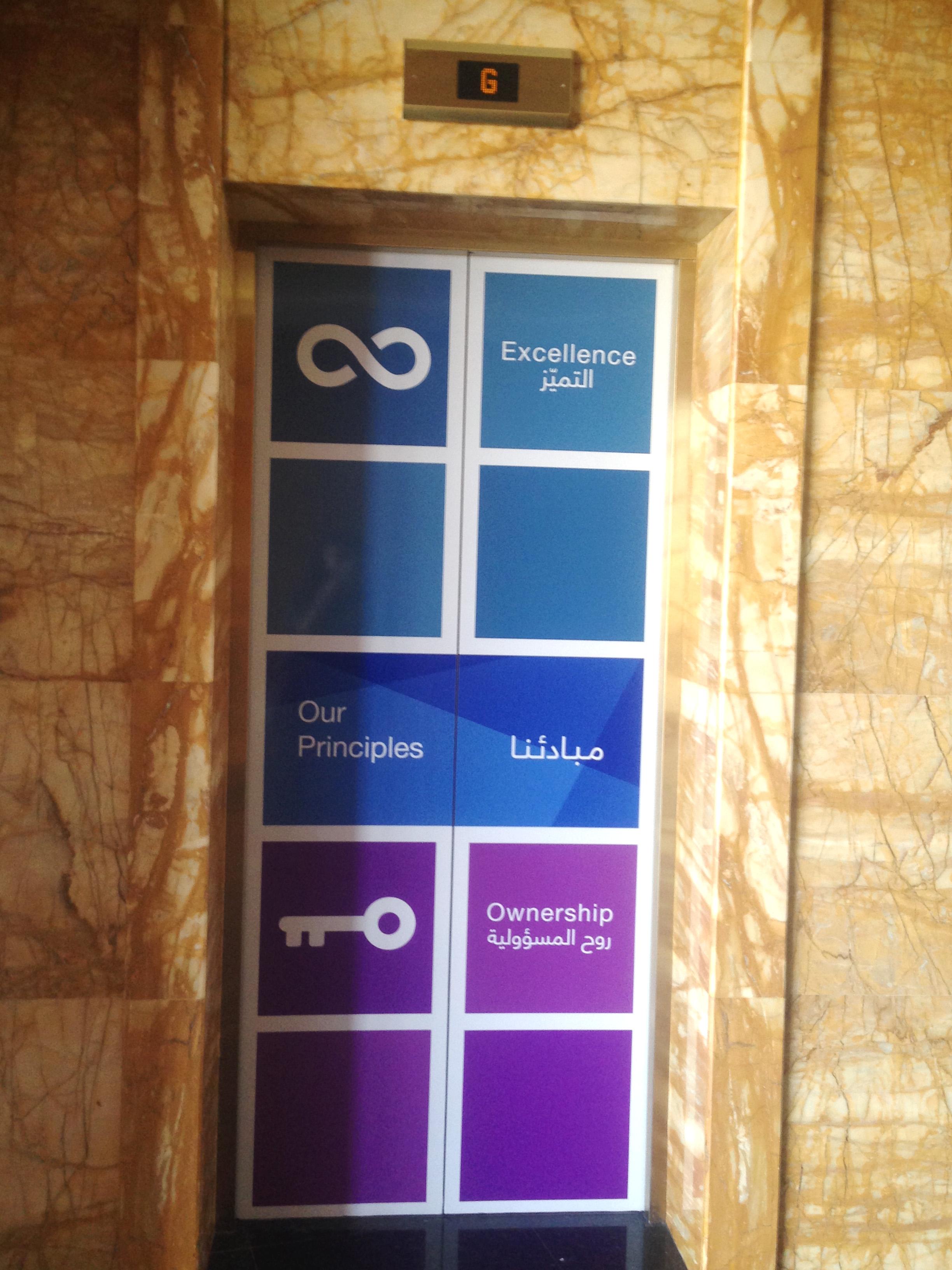 Elevator 3  I  revealer