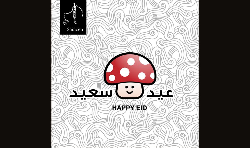 eid+greeting+card1.png