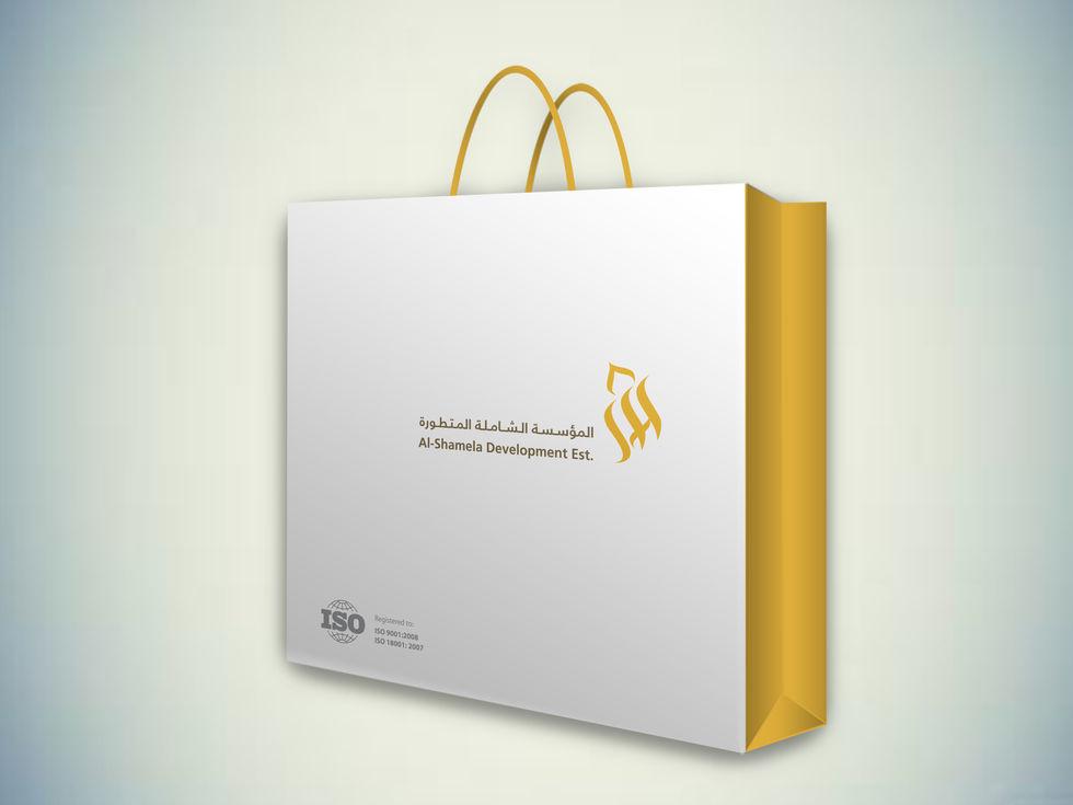 bag - front side