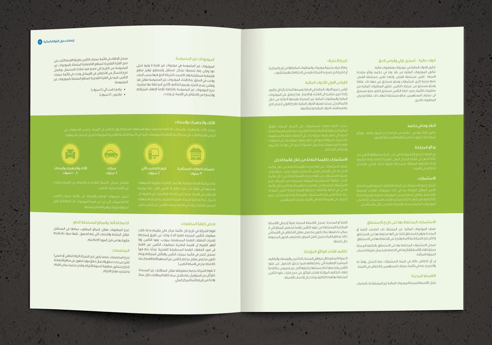 page7-2.jpg