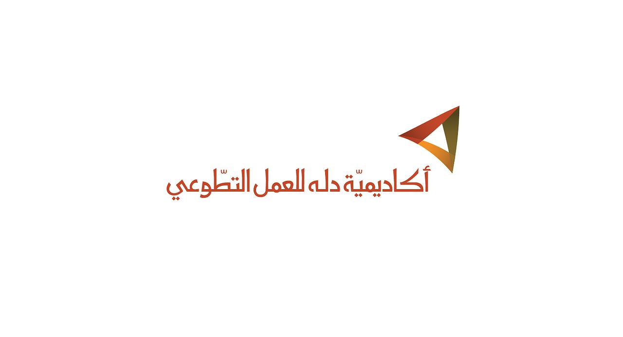 horizontal logo version