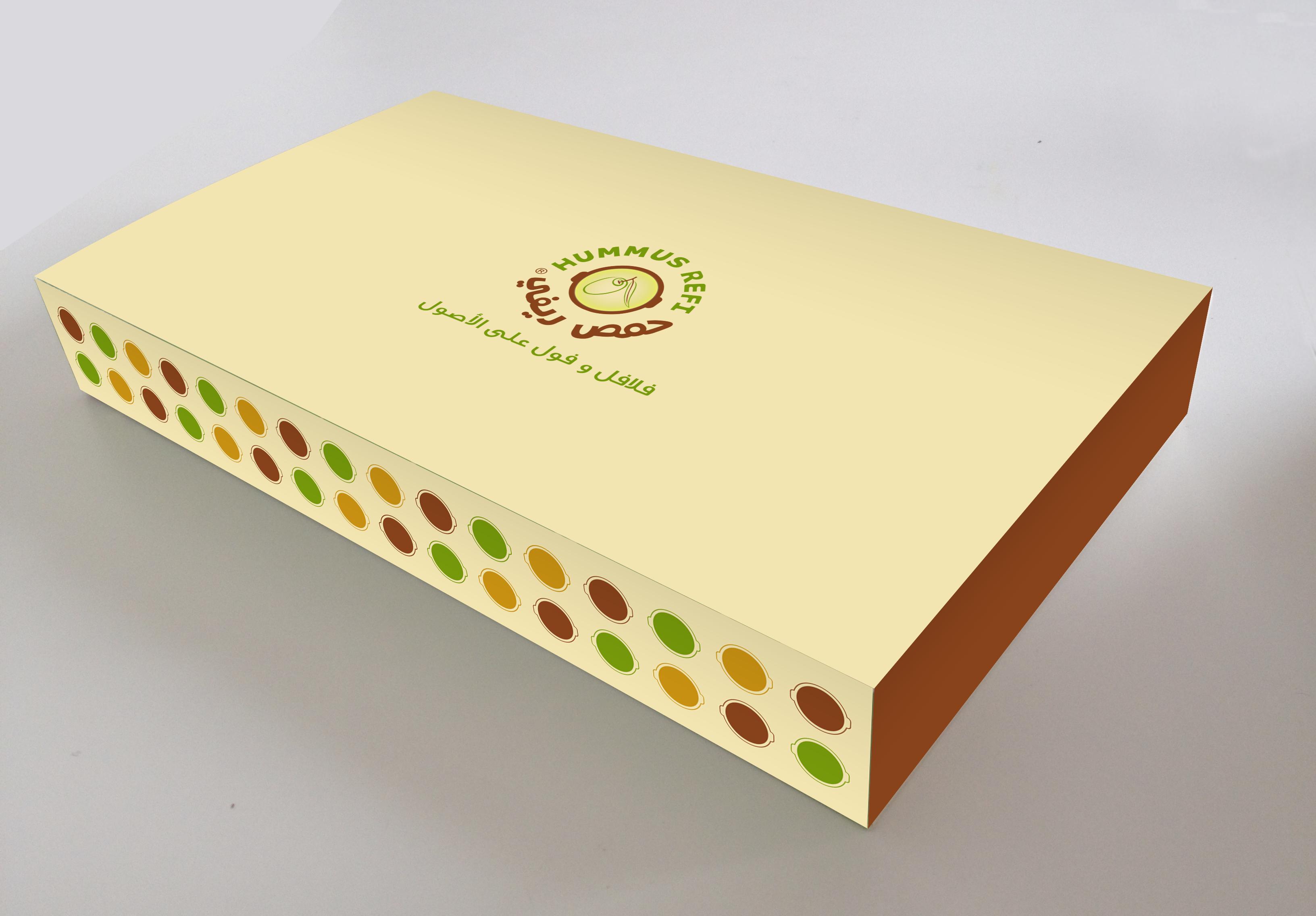 flafel box