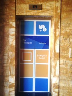 Elevator 1  I  revealer