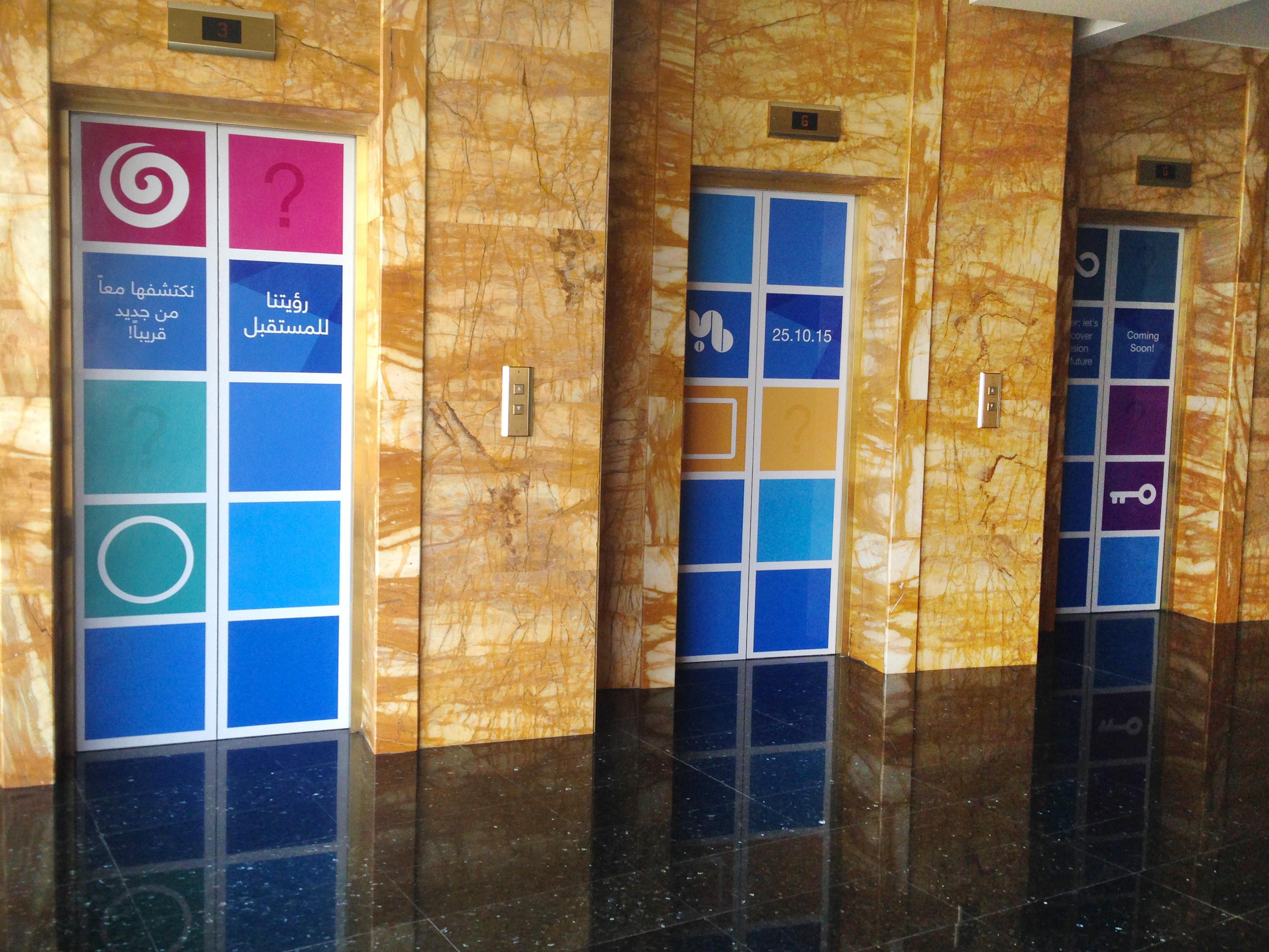 Elevators I teaser