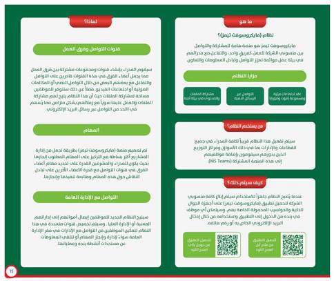 AR selection_page-0001.jpg