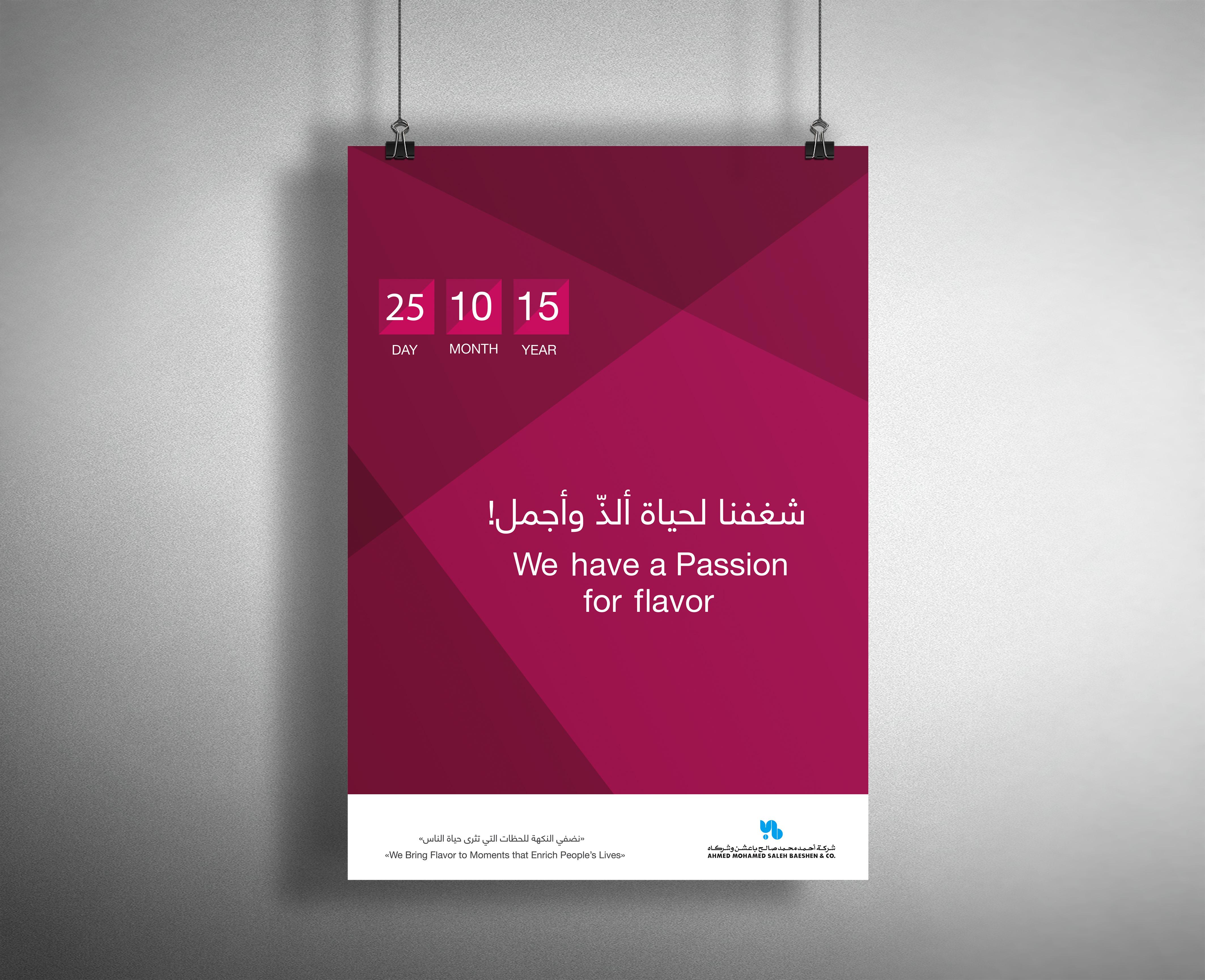 Poster  I  Passion teaser