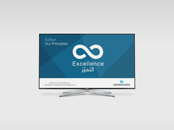 Screen I Excellence revealer