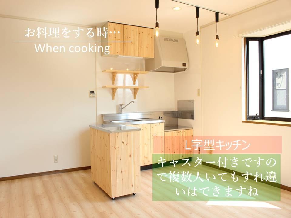 調理スペースと収納スペースを確保した可動式のキャビネットb