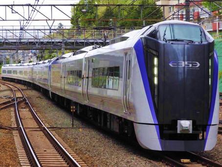 特急電車が期間限定で約50%OFF。