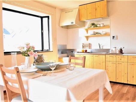 おうち時間を楽しもう。おしゃれなナチュラルキッチンが標準装備、グレイスロイヤルM105号室。