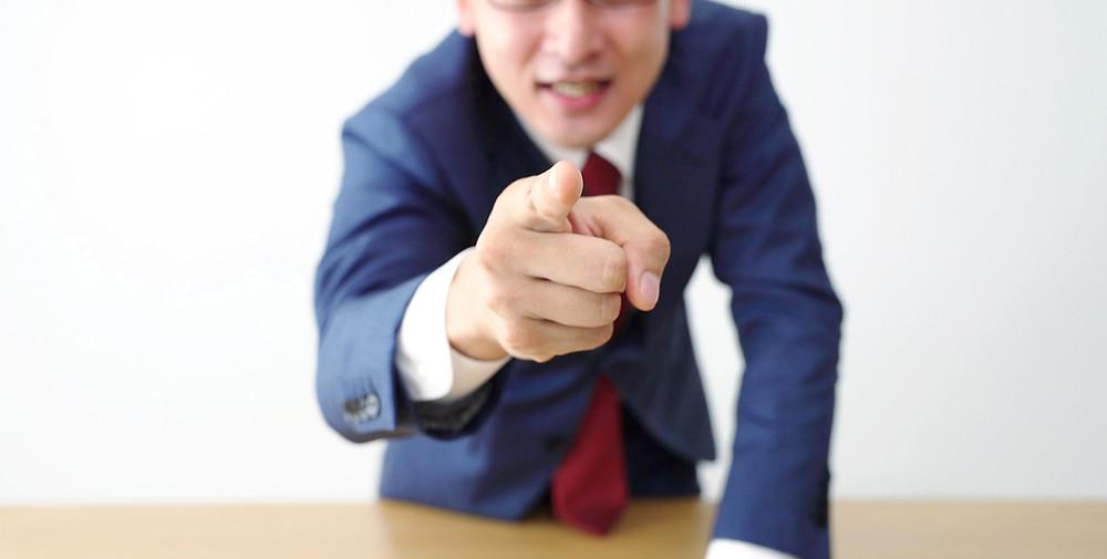 高圧的な態度で交渉すると、入居拒否判定となってしまいます