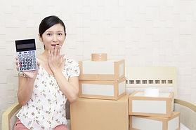 Surprised Asian woman.jpg