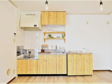 何時まで使ってもおしゃれなキッチン。山梨おしゃれ賃貸・グレイスロイヤル。