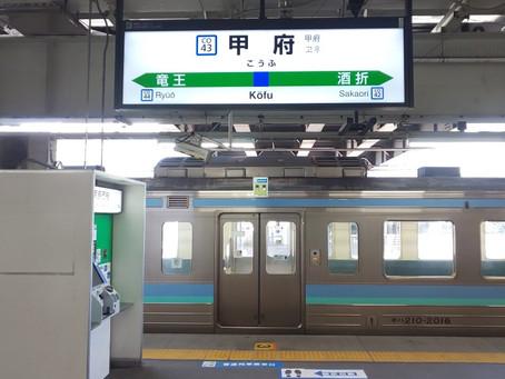 JRダイヤ改正により、東京方面の終電が31分早まります。