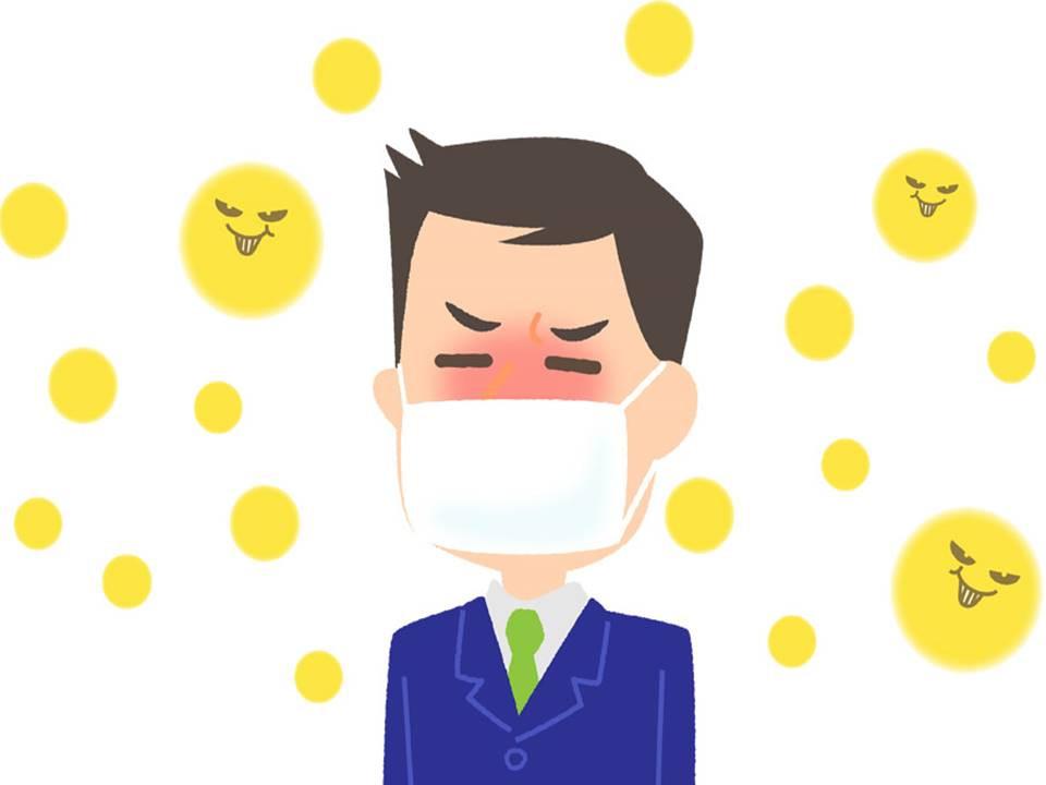 山梨県は花粉症患者数が全国ワースト1