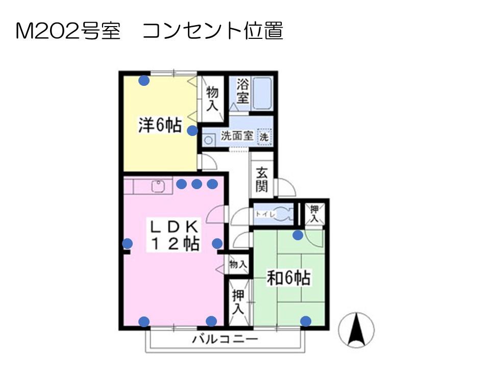 M202号室のLDKにはコンセントの数がとても多いです