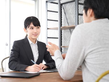 賃貸部屋探し。実は繁忙期を過ぎると交渉しやすくなります。