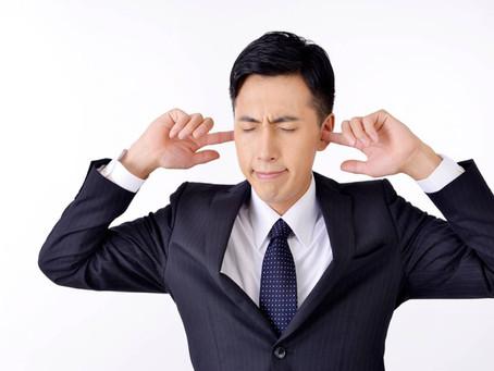 賃貸アパートの騒音問題について。
