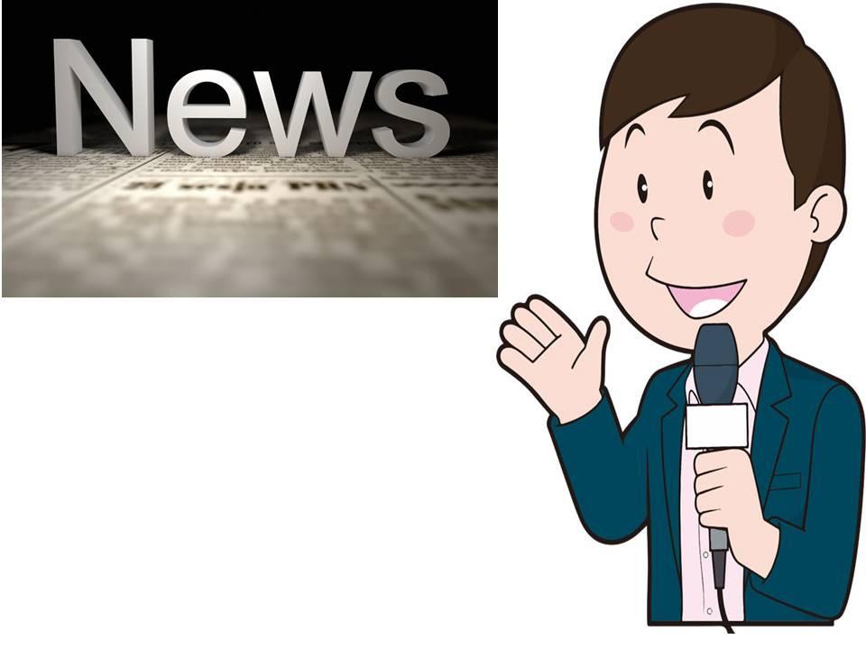 昨日、日本テレビ系列のニュース番組にグレイスロイヤルのリノベーションのことについて放送されました