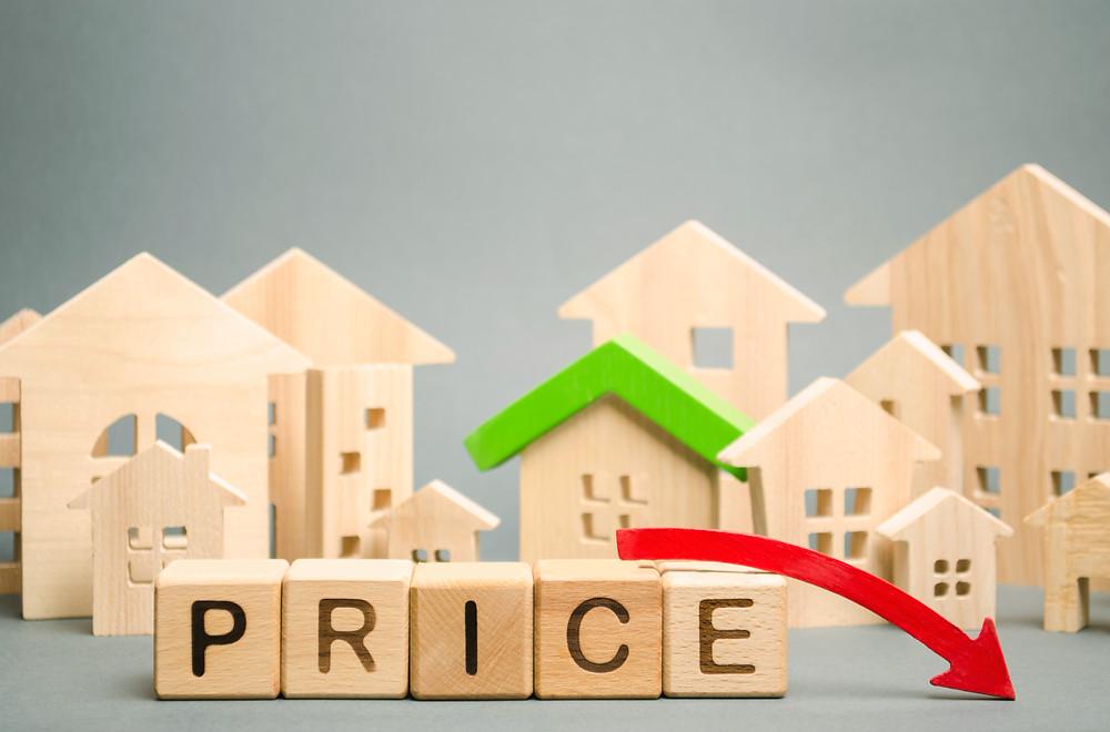 家賃値下げ=問題あり物件と考えても間違いではありません