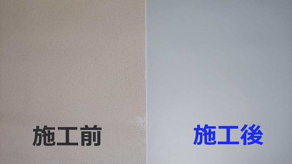 同じ白でも漆喰を施工することにより、室内が明るくなります。