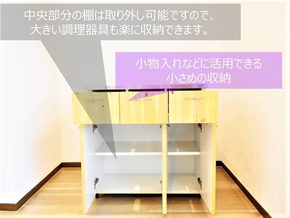 作業スペースと収納スペースを兼ね備えたキャビネット