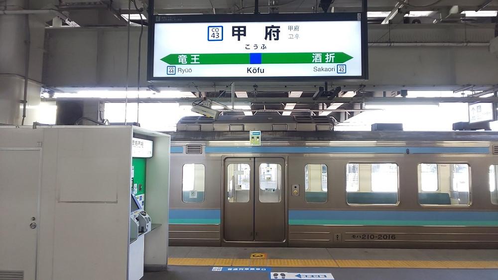 JR甲府駅は全ての特急が停車する駅