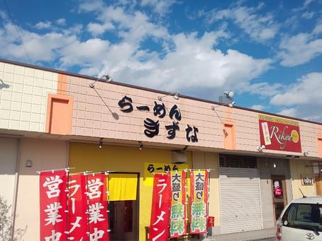 絆をさらに深めたラーメン屋さん!(^^)!