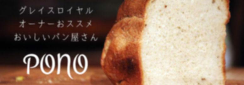 大里町で超有名なパン屋さん。インスタ映え必死!