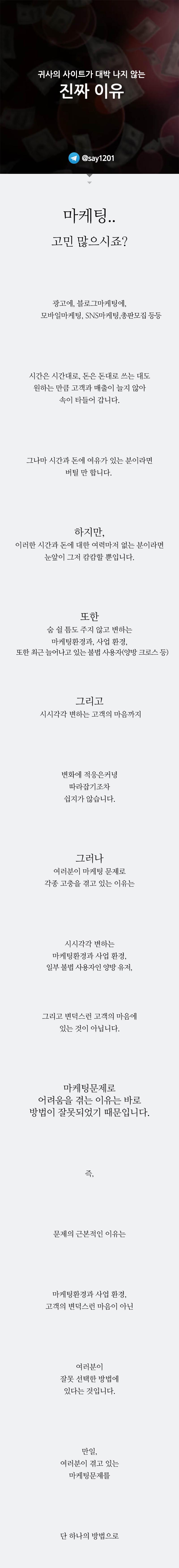 바카라사이트,바카라검증,바카라사이트추천, 바카라아바타게임, 바카라커뮤니티