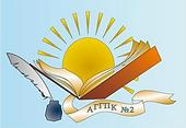2-логотип-АГГПК-№2.png