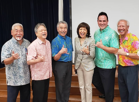 Peal City, 'Aiea Lawmakers to Host Community Town Hall Featuring Governor David Ige