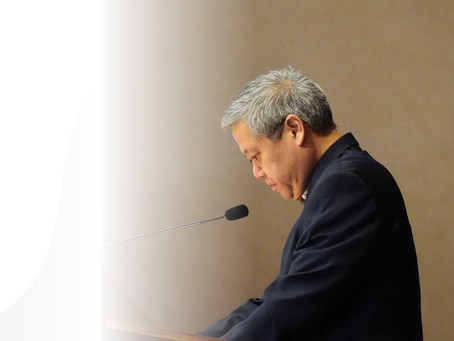 Statement by Speaker Saiki on Governor's Intent to Veto Portions of SB 126