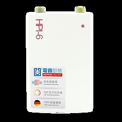 instantaneous Water heater, undersink, wash basin, kitchen water heater, HPI-6
