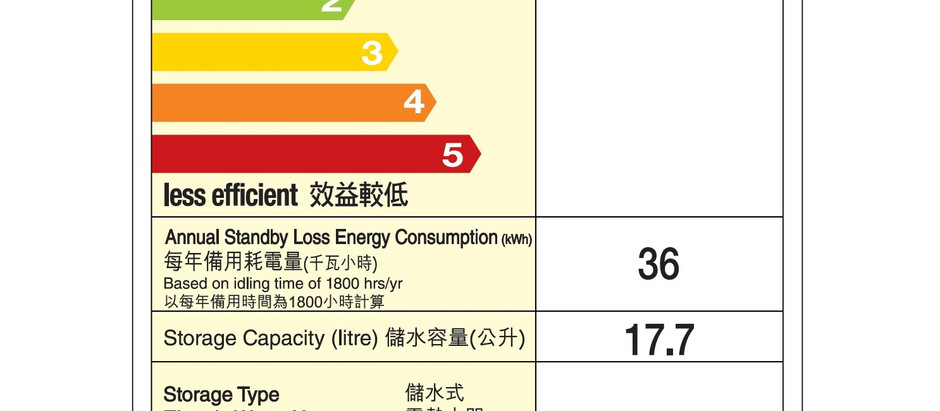 強制性能源效益標籤計劃