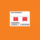 img_label6-c-big.png