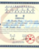 תעודת-הסמכה-מטעם-אנדוקרינולוגיה-Zhejiang