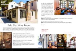 Palo Alto Wine Room feature
